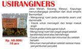 Usiranginers