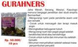 Gurahners